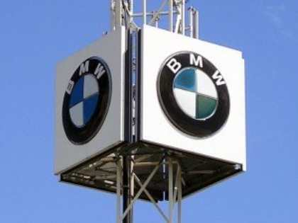 Вопрос о постройке завода BMW в России несколько переносится