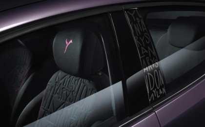 Lancia представила Ypsilon в версии Elefantino
