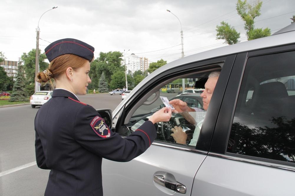 Новые услуги ГИБДД. Ближе к автолюбителям
